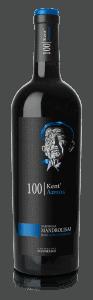 Linea Kent'Annos - Bottiglia di Mandrolisai D.O.C. Rosso Superiore Cantina Mandrolisai